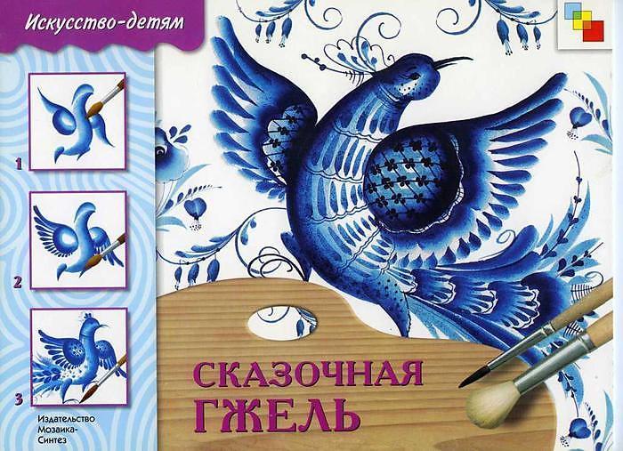 http://lomonosovskii.ru/image/55effc367e794.jpg