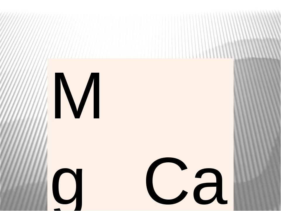 Mg Ca