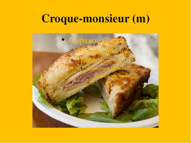 Croque-monsieur (m)