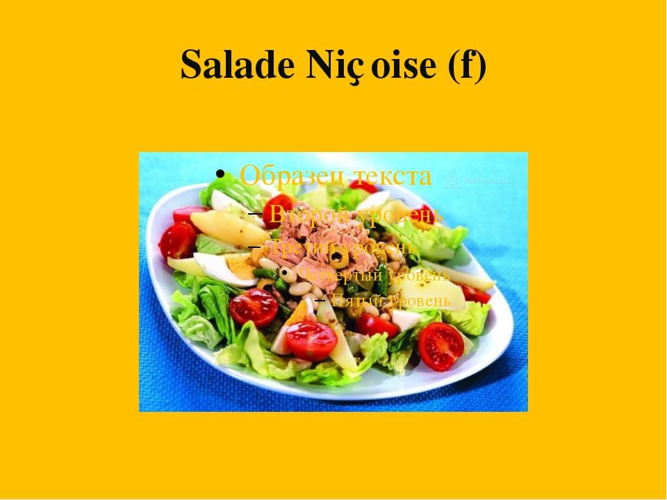 Salade Niҫoise (f)