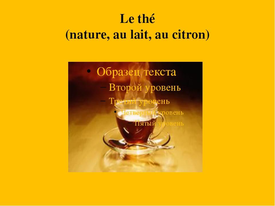 Le thé (nature, au lait, au citron)
