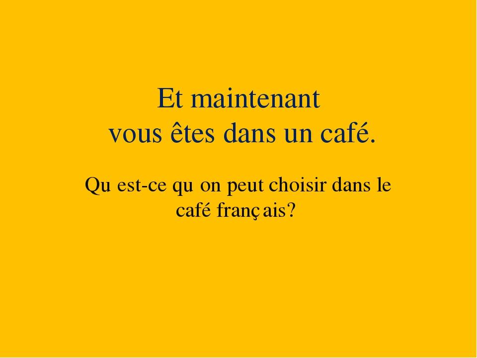 Et maintenant vous êtes dans un café. Quʾest-ce quʾon peut choisir dans le ca...