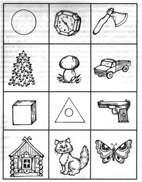 Методики для детей с картинками