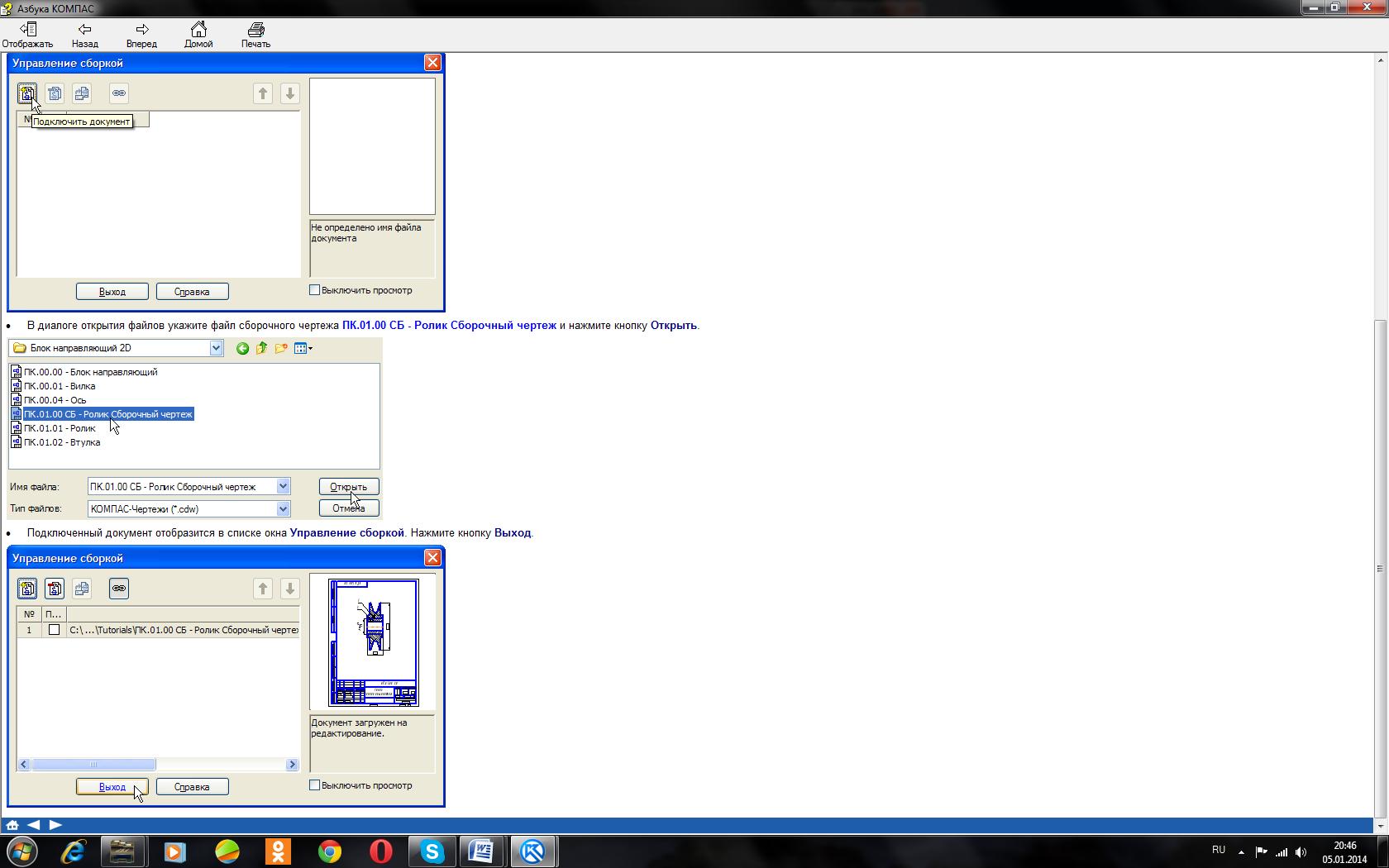 hello_html_1d7d39f0.png