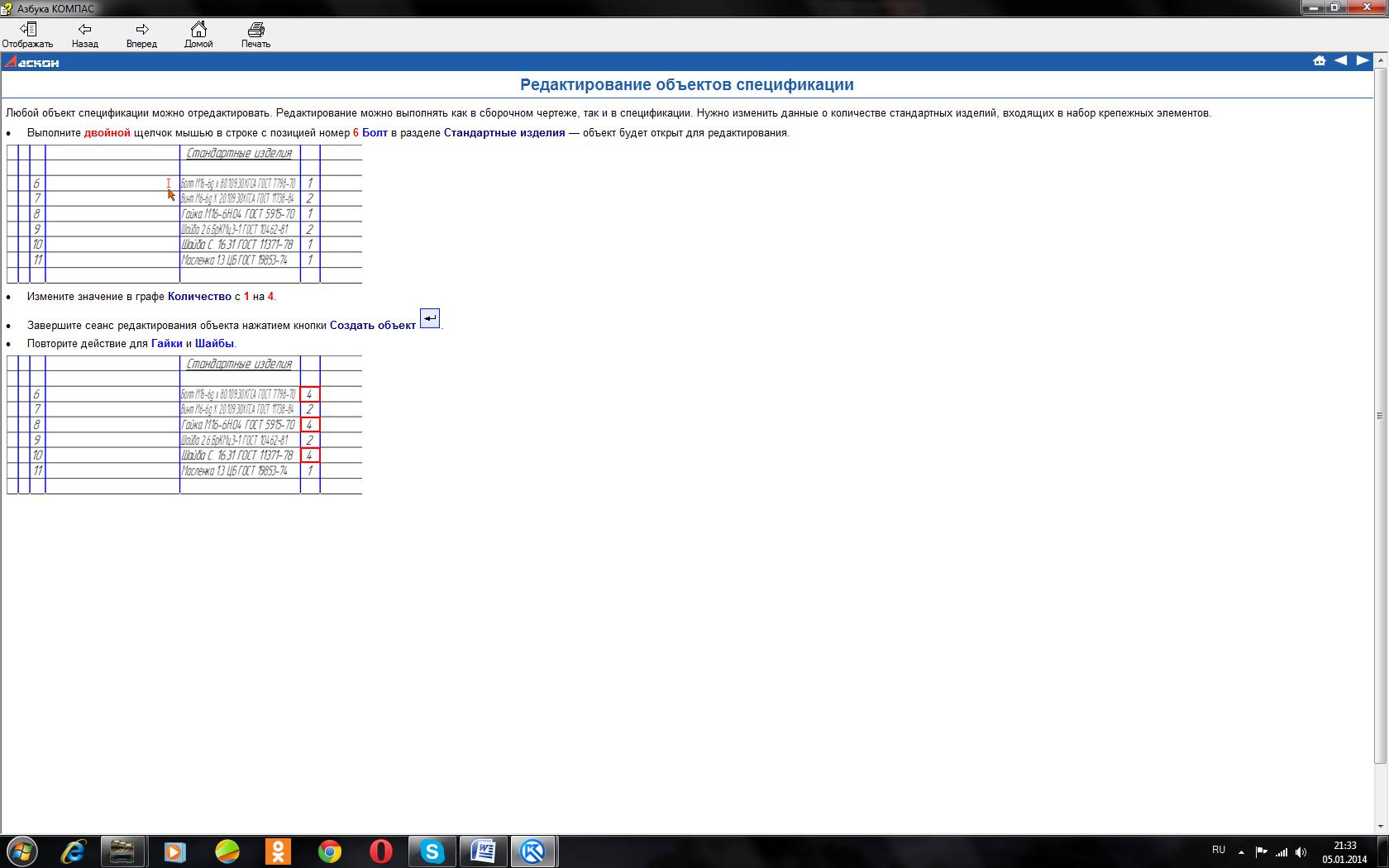 hello_html_65b80b4e.png