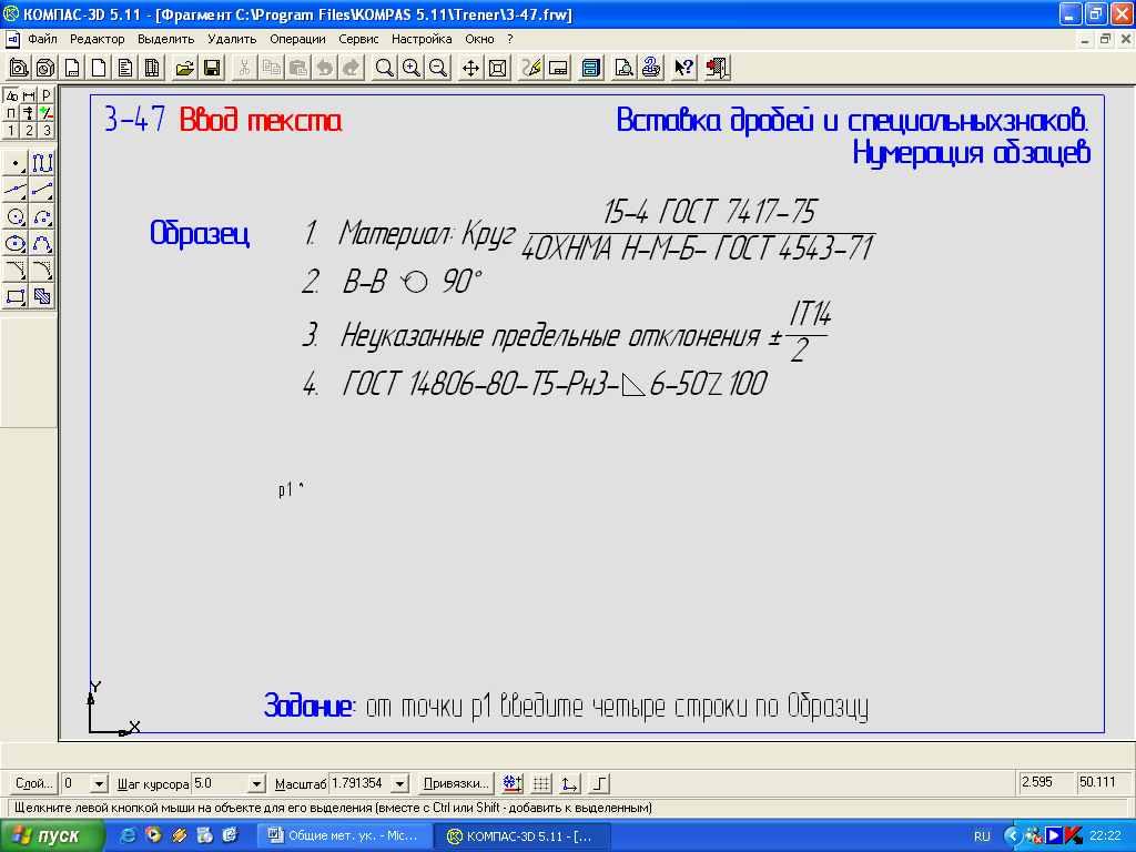 hello_html_m2bbb551d.png