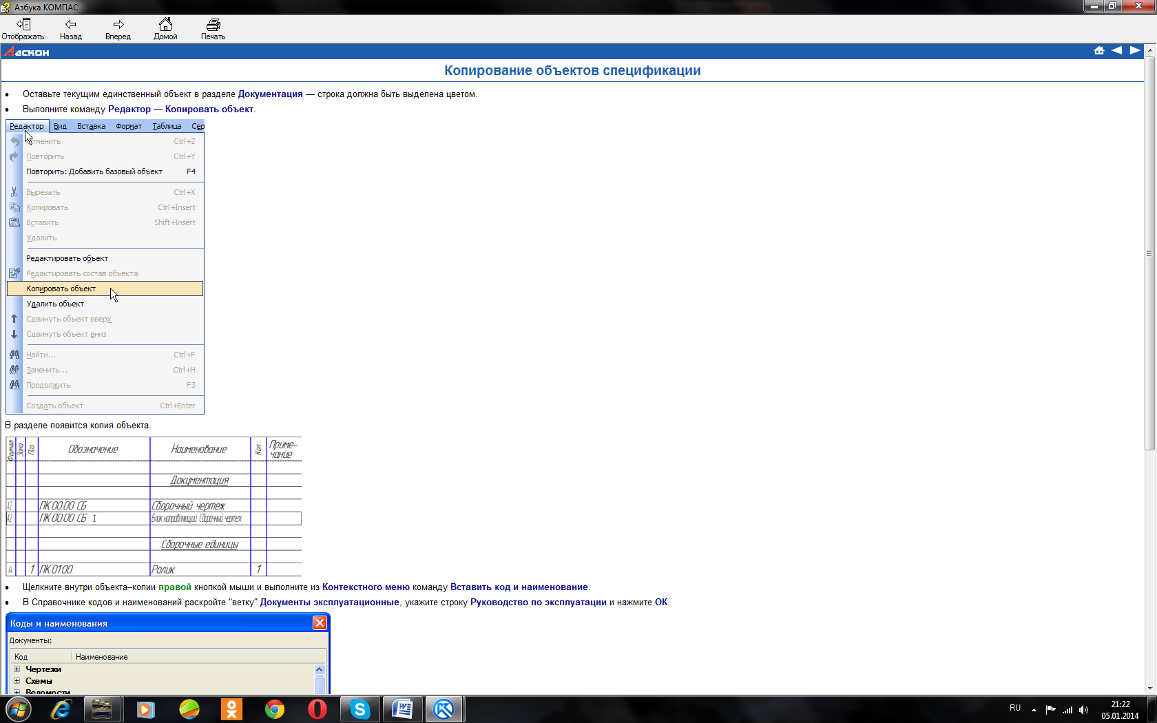 hello_html_m65c508e3.png