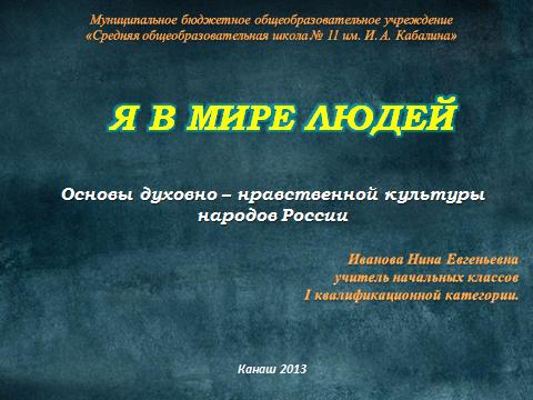 hello_html_m2b8ab37b.png