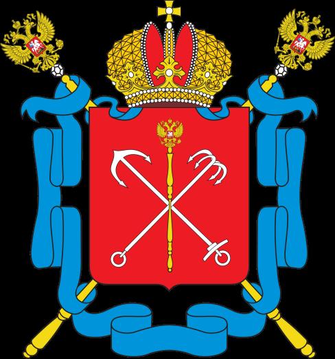 http://abali.ru/wp-content/uploads/2010/12/gerb_sankt-peterburga.png