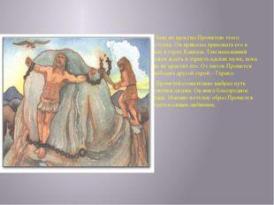 Зевс не простил Прометею этого поступка.Он приказал приковать его к скале в