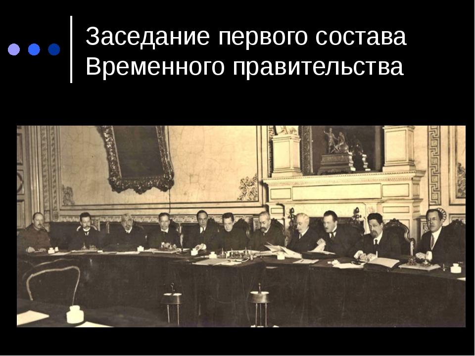 Советы Пропагандистами идеи «власти Советов», как высшей формыдемократии, пе...