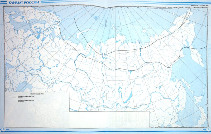 Контурная карта по географии 9 класс экономика стран