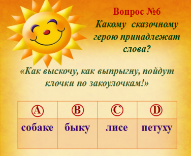 hello_html_1497449b.png