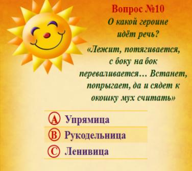 hello_html_25ccfa40.png