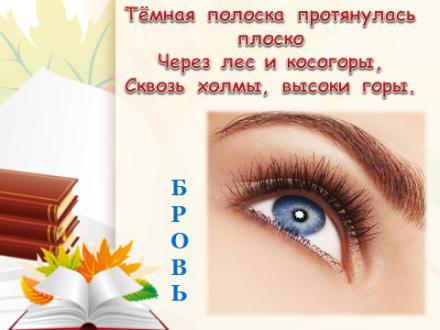 hello_html_4b3daba7.png