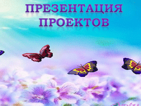 hello_html_5b84918f.png