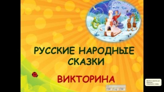 hello_html_60134e5b.jpg