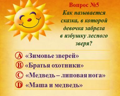 hello_html_c07935c.png