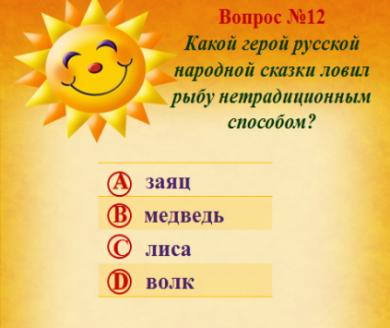 hello_html_m19d78218.png