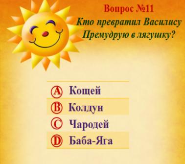 hello_html_m1e48f12e.png