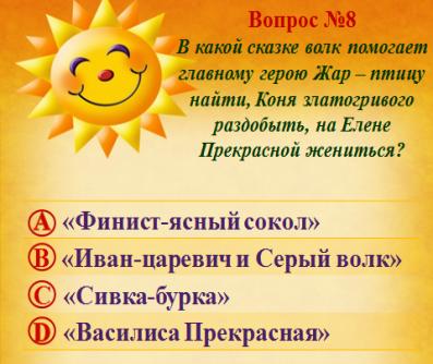 hello_html_m524e65f.png