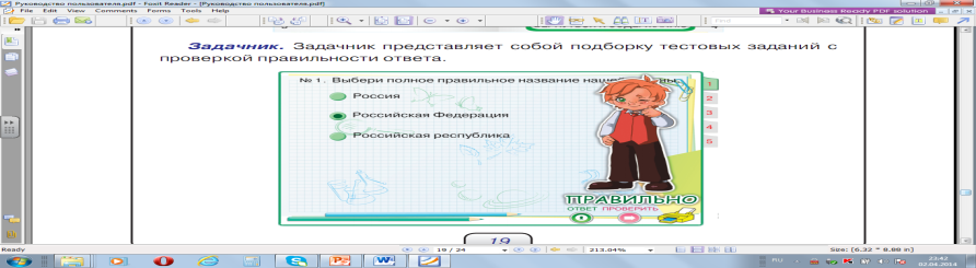 hello_html_m652d1eed.png