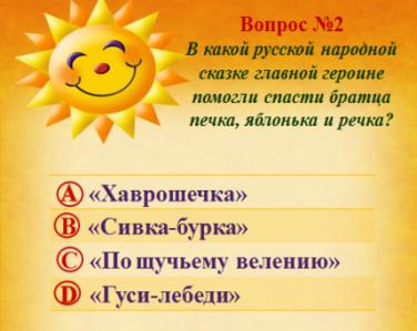hello_html_m7d3e57df.png