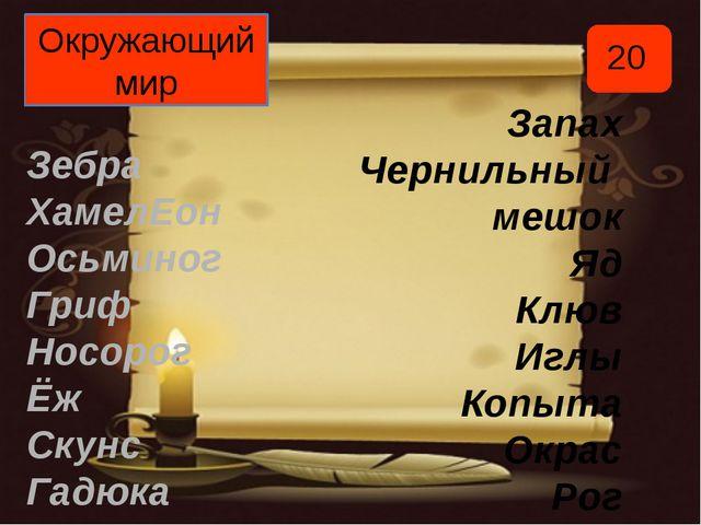 «Алмазы» У писателя Л.Толстого есть такие строки: «Когда в солнечное утро, л...