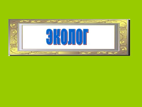 hello_html_m7f84513b.png