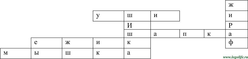 http://www.logolife.ru/wp-content/uploads/logo_krosvord.jpg