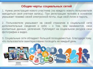 Нужна регистрация нового участника (на каждого нового пользователя заводитьс