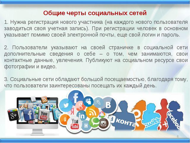 Нужна регистрация нового участника (на каждого нового пользователя заводитьс...