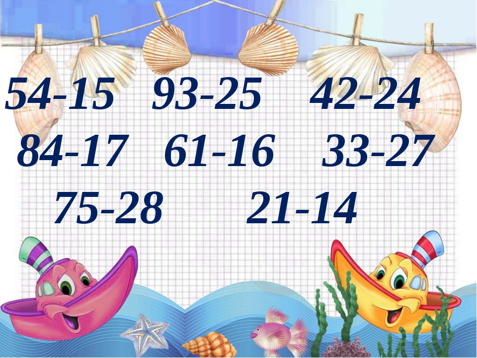 54-15 93-25 42-24 84-17 61-16 33-27 75-28 21-14