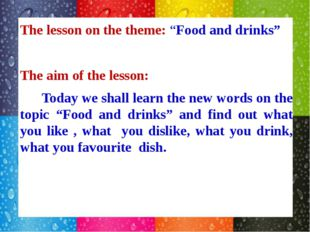 """The lesson on the theme: """"Food and drinks"""" The aim of the lesson: Today we sh"""