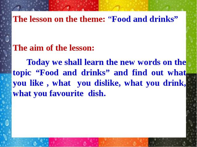 """The lesson on the theme: """"Food and drinks"""" The aim of the lesson: Today we sh..."""