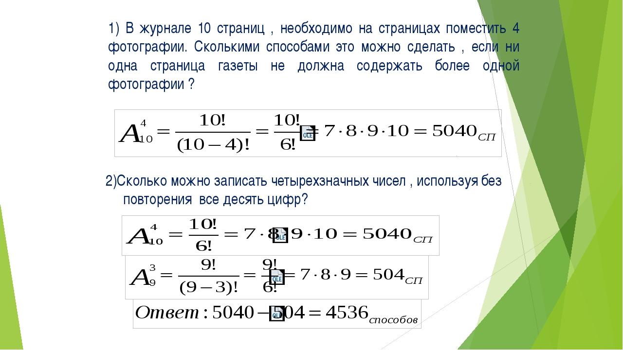 Вариации это частота появления варианты (чисел ряда)