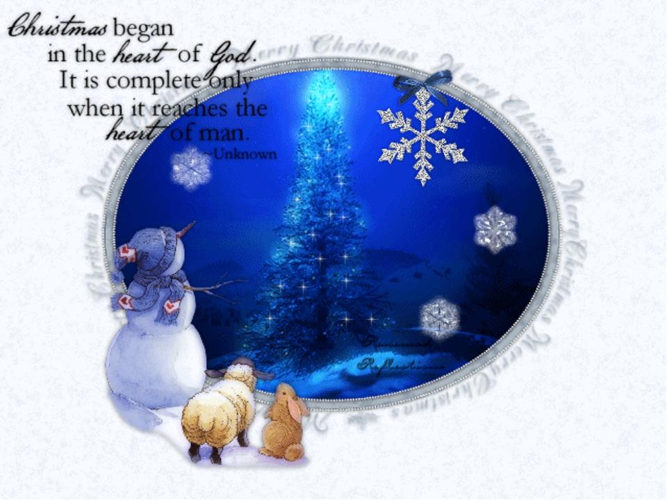 Открытки на католическое рождество на английском языке, спокойной ночи