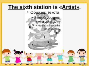 The seventh station is «Mathematic». Fiftyfour Nineteen Twentythree Ninetyone