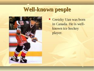 Well-known people Gretzky Uan was born in Canada. He is well-known ice hockey