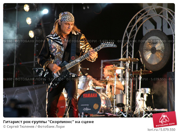 gitarist-rok-gruppy-skorpions-na-stsene-0005079550-preview