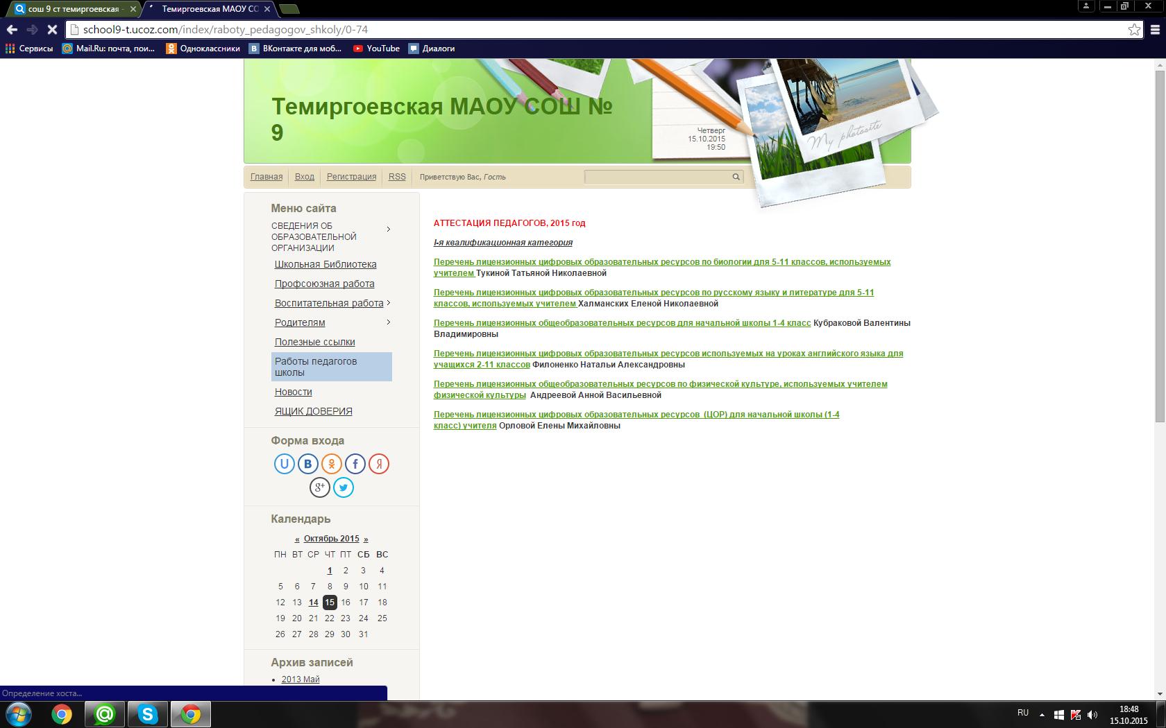 C:\Users\User\Desktop\Безымянный.png