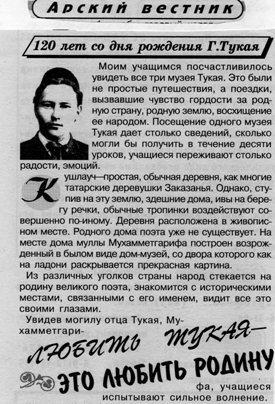 http://festival.1september.ru/articles/514635/Image1550.jpg
