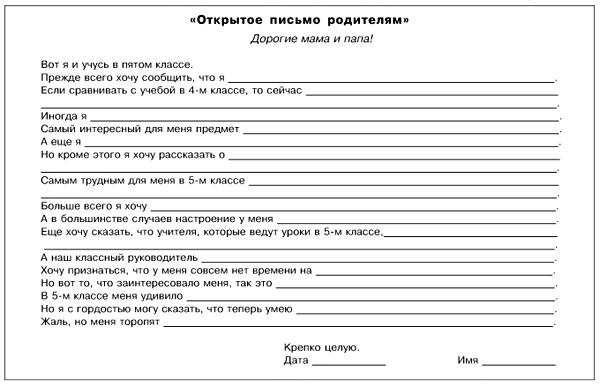 http://psy.1september.ru/2006/13/33-1.jpg