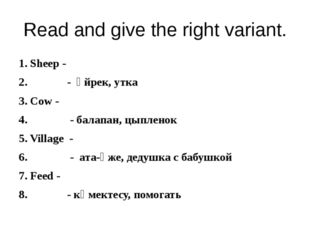 Read and give the right variant. 1. Sheep - 2. - үйрек, утка 3. Cow - 4. - ба
