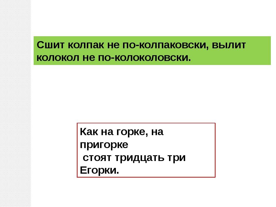 Почему пушкин назвал свой роман евгений онегин