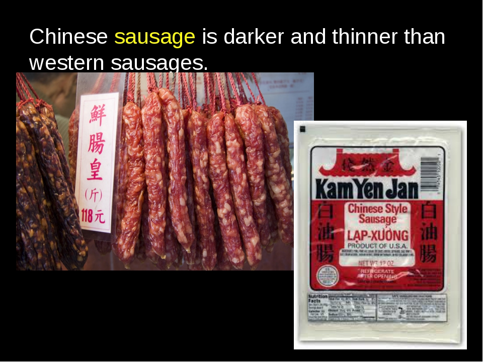 Chinese sausage is darker and thinner than western sausages.