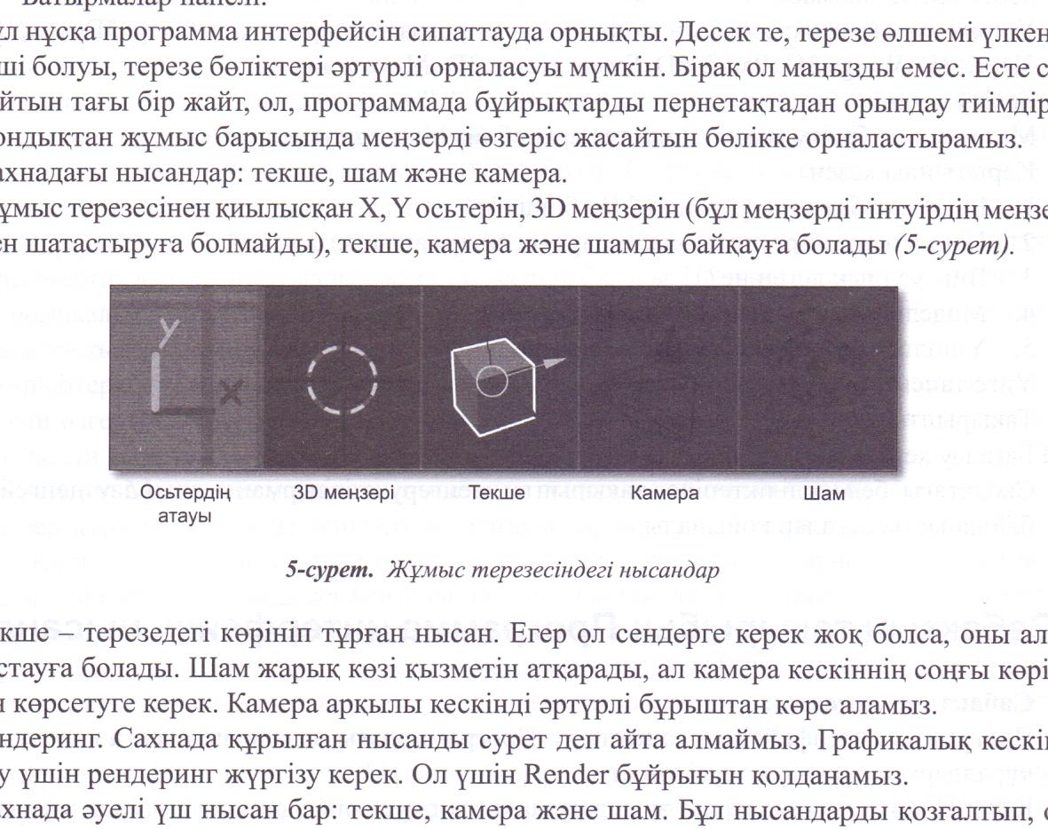 сканирование0011