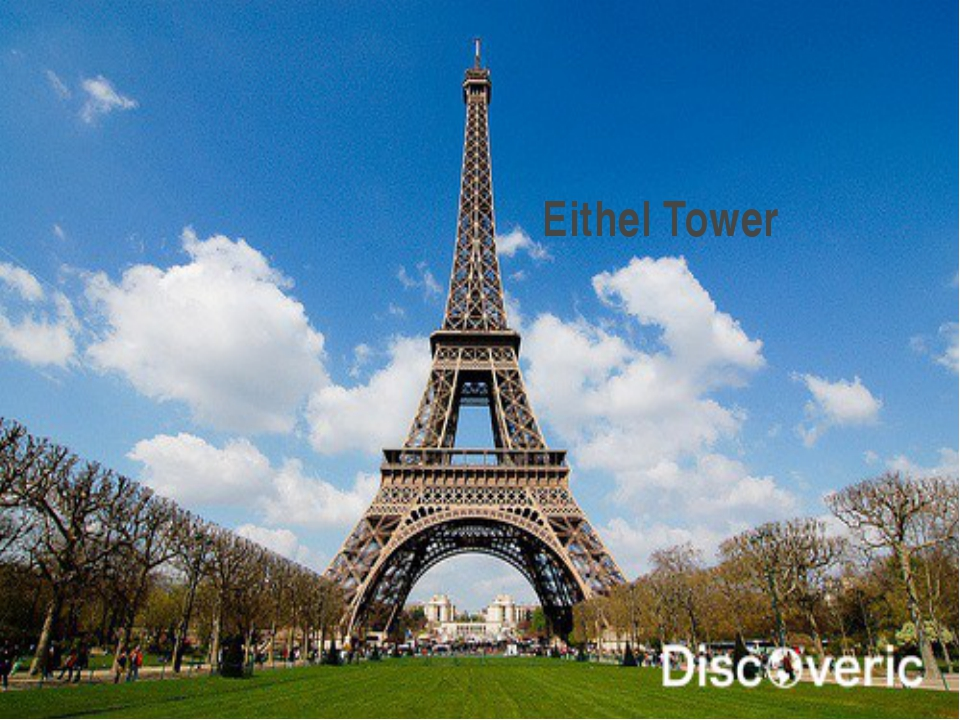 Eithel Tower