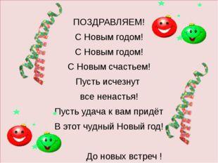 Интернет-ресурсы: http://im1-tub-ru.yandex.net/i?id=bb29edeef7de14ec2a3c37562