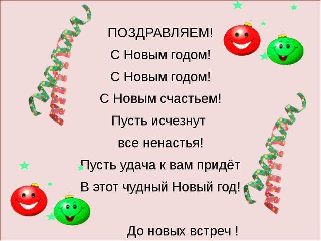 Интернет-ресурсы: http://im1-tub-ru.yandex.net/i?id=bb29edeef7de14ec2a3c37562...